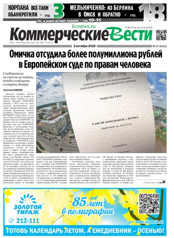 Картинки по запросу kvnews.ru