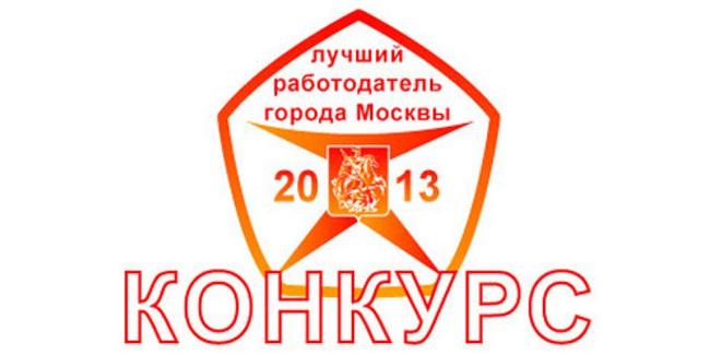 http://kvnews.ru/cache/img/stRateably_650x325_0/Konkurs_luchshiy_rabotodatel_goda.jpg