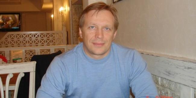 директор рослесинфорг омский филиал физической