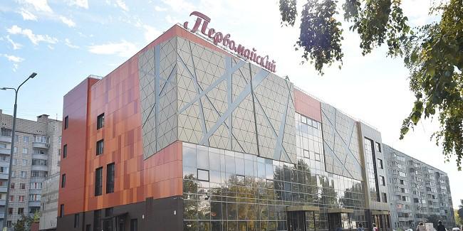 Характеристику с места работы в суд Заозерная улица справка 2 ндфл для ипотеки купить в москве цена