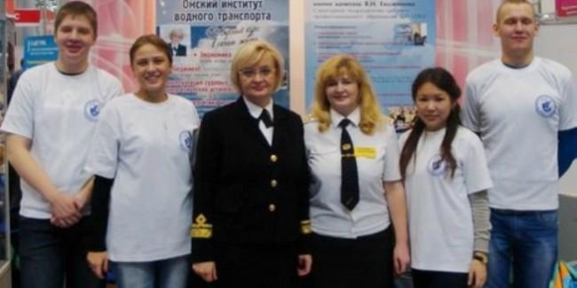 в Омский институт водного