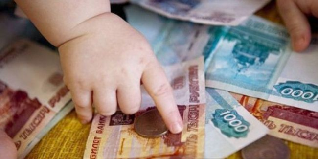 Омской области напособия для первого ребенка выделено 248,11 млн руб