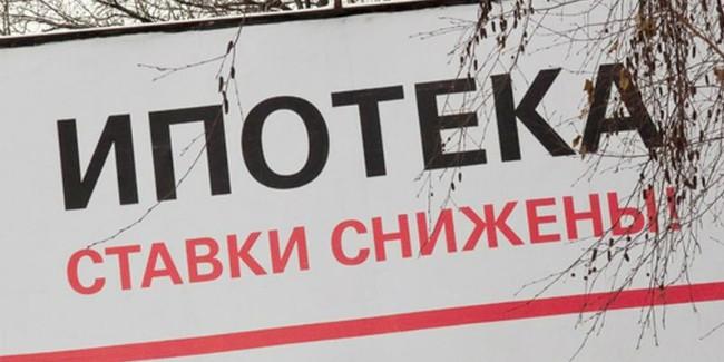 Выдача ипотечных кредитов возросла до15 млрд руб. вНижнем Новгороде