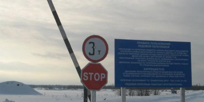 ВОмской области открыли первую ледовую переправу