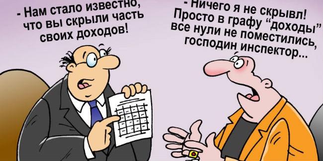 Собираемость налогов вЧелябинской области осталась науровне 2015 года