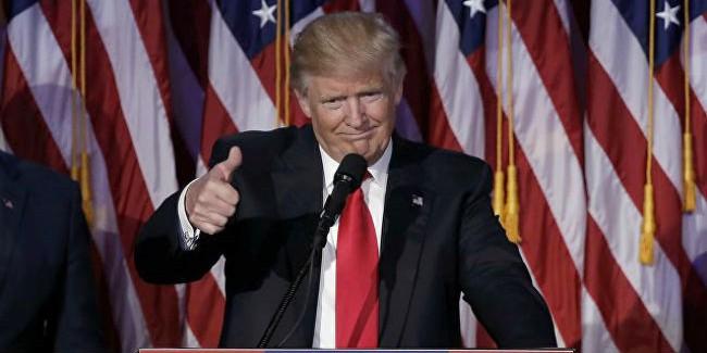 Трамп победил навыборах. Клинтон это признала
