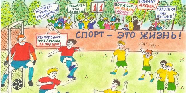ВОмской области генпрокуратура озаботилась порядком приема детей вспортшколы
