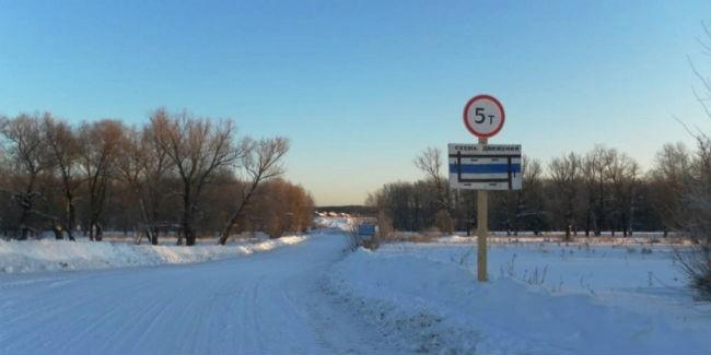 ВОмской области начали работать две новые переправы через Иртыш