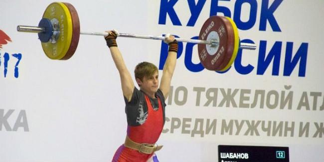 Ольга Голованова заняла первое место наКубке Российской Федерации потяжелой атлетике