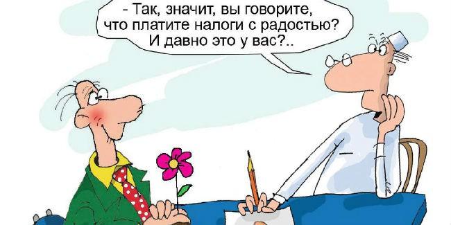 Омичи хотят получить налоговые вычеты практически на млрд. руб.