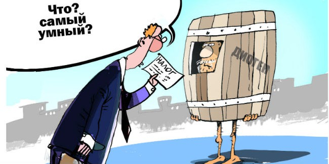 ЗаIквартал текущего года свердловчане оплатили 72,4 млрд налогов