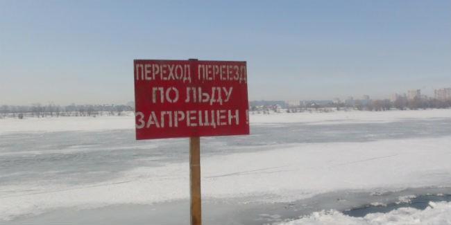ВОмской области изозера вытянули тело рыбака