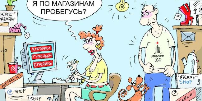 Доля безналичных расчетов вОмской области пока менее общероссийской