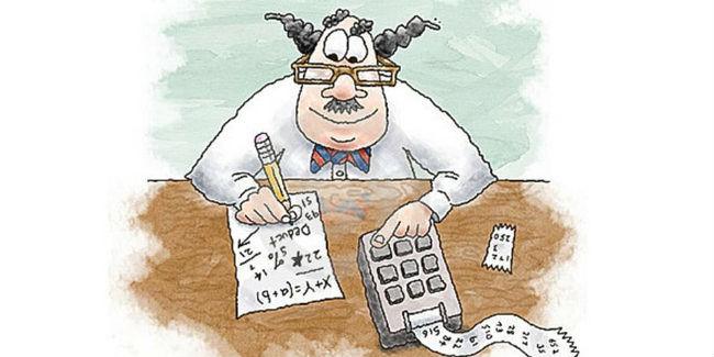Заполгода орловские налоговики доначислили 410 млн руб. налогов