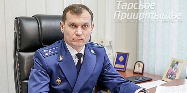 ВОмской области назначен новый обвинитель по указу Чайки