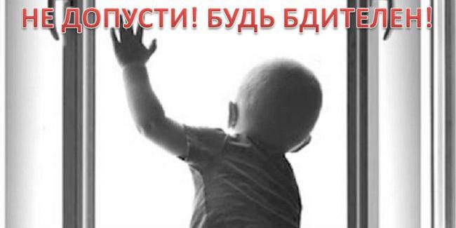 СКпроверяет информацию обьющей детей воспитательнице вОмске