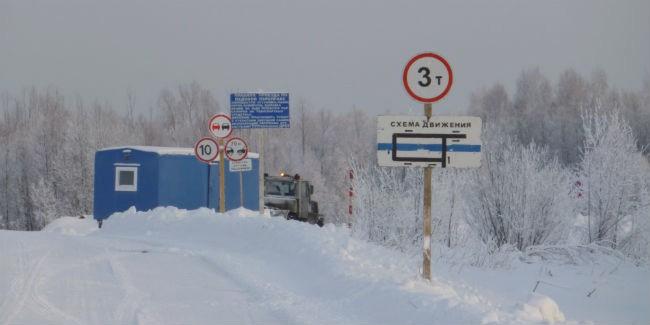 ВКиренском районе открыта первая автомобильная ледовая переправа