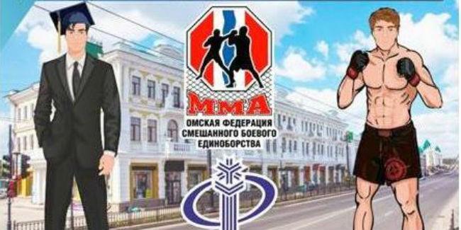 Федор Емельяненко посмотрит набои студентов вОмске