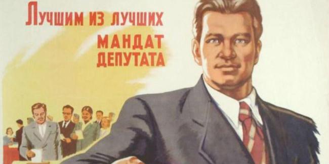 Генпрокуратура Омской области добилась заблаговременного лишения мандата депутата Сергея МУХЛАЕВА