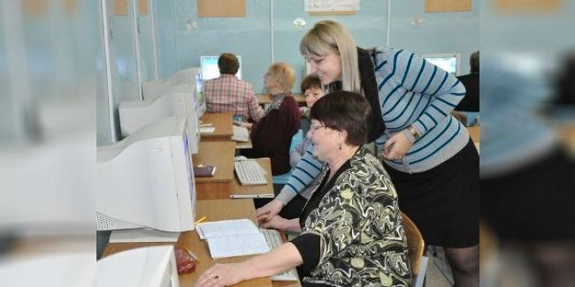 Социальная поддержка пенсионеров в республике татарстан