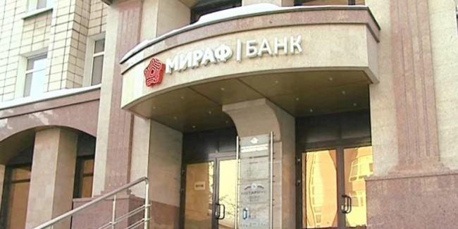 ВМираф-банке отыскали недостачу в300 млн.