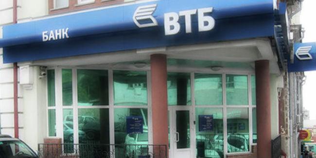 ВТБ вКузбассе всамом начале года выдал бизнесу 14,2 млрд руб.