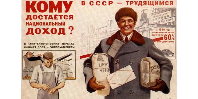 Просроченная задолженность по заработной плате вОмской области подросла на 5 млн