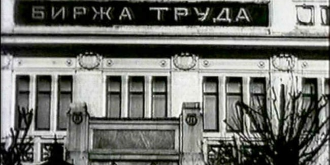 Уровень безработицы в Российской Федерации вначале зимы уменьшился до5.3%