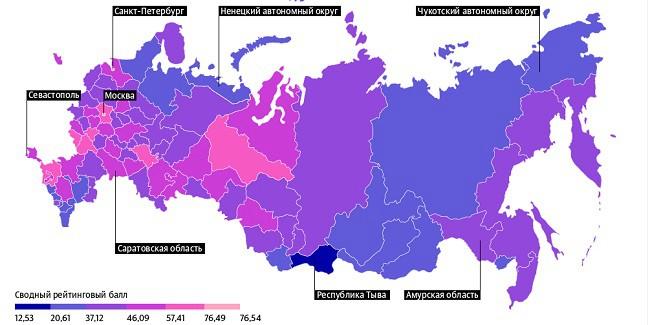 Тверская область занимает 61 место врейтинге регионов покачеству жизни