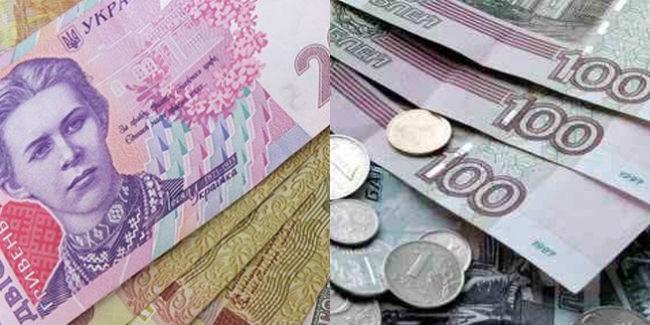 Руб. будет основной денежной единицей вЛНР