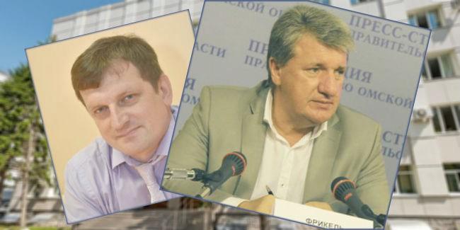 Фрикель возвращается в руководство  Омской области на прошлую  должность