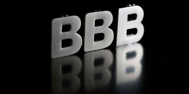 Омской области нестали снижать кредитный рейтинг