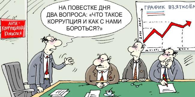 520 чиновников мэрии Омска работают накоррупционно-опасных должностях