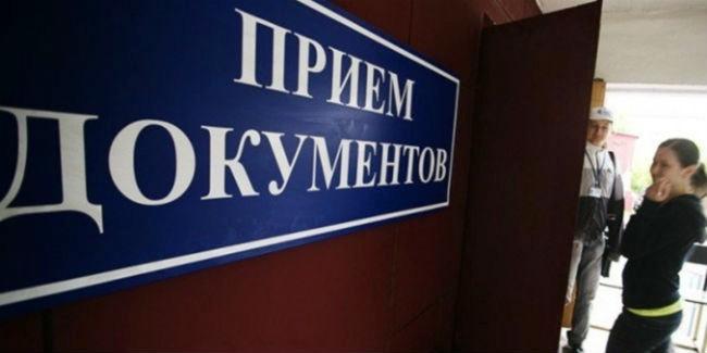 Приемная кампания стартовала ввузах Хабаровского края