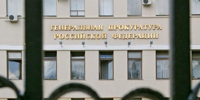 ОНФ попросит прокуратуру проверить обоснованность введения доплат экс-чиновникам Омска