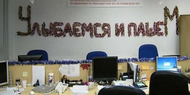 Треть кемеровчан будут подрабатывать вновогодние праздники
