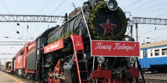 Поезд «Армия Победы» привезет вОмск симулятор штурмовика ИЛ-2