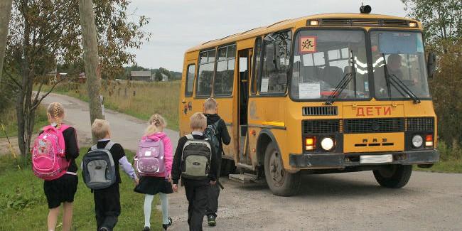 К1сентября вОмскую область поступит 43 школьных автобуса