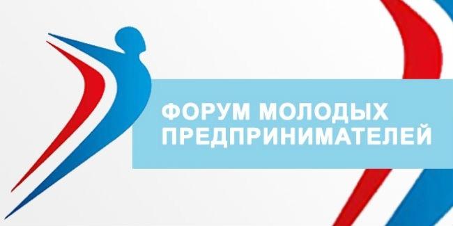 Бари Алибасов выступит на консилиуме молодых предпринимателей вОмске