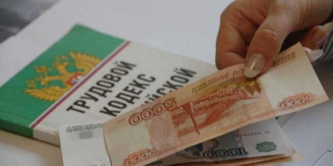 Омская компания несколько месяцев неплатит заработную плату работникам