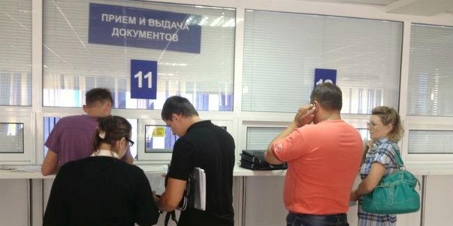 Кадастровая палата омск график работы