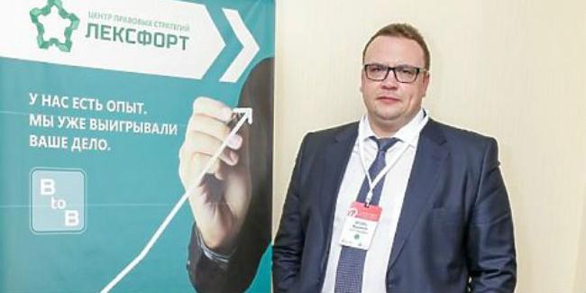 "Омский ЦПС ""Лексфорт"" включен в рейтинг Chambers Europe 2016"