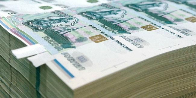 ВТюмени пройдут публичные слушания попроекту регионального бюджета