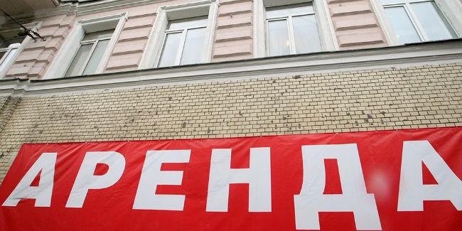 Бюджет заработал 160 млн руб. наобластной собственности