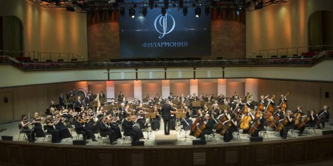Омский симфонический ансамбль отправится вгастрольный тур вчесть своего юбилея
