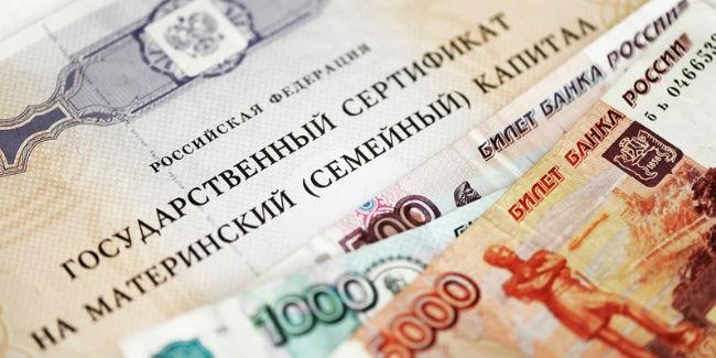 Практически 676 тыс. сертификатов наматкапитал выдали вМосковском регионе