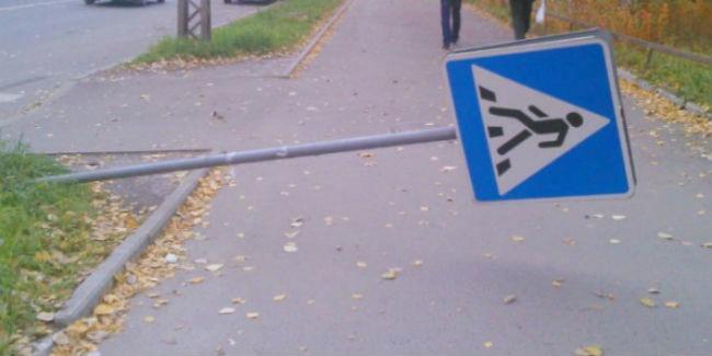 ВОмске установят 555 новых уличных знаков