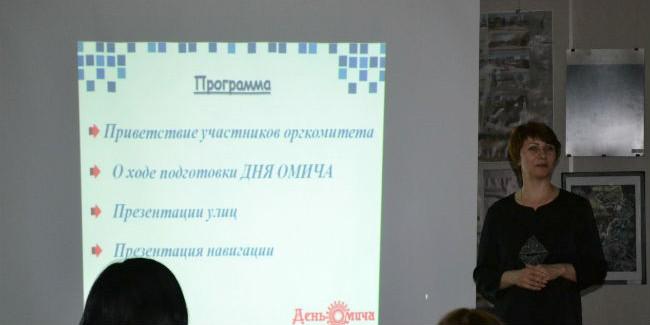 Омск может войти вКнигу рекордов Российской Федерации как самый танцующий город