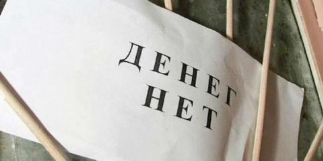 Директора омской стройфирмы, год державшего работников без заработной платы, оштрафовали на150 тыс.