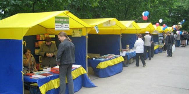 ВДень города вОмске разместятся 680 торговых палаток
